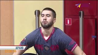 Сочинский спортсмен Вячеслав Яркин вернулся с победой