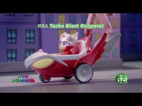 PJ Masks Οχήματα Turbo με Φιγούρα - 3 Σχέδια