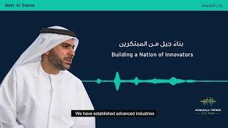 Badr Al Olama Podcast