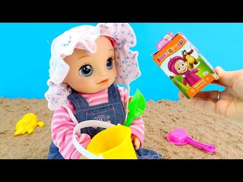 КАК МАМА и Беби Элайв Играли в Песочек Куклы Пупсики Беби Бон Мультики для детей 108мама тв