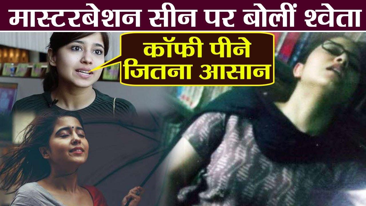 Download Mirzapur actress Shweta Tripathi Reveals SECRET on her masturbation scene in series | FilmiBeat
