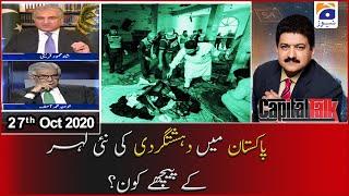 Capital Talk | Guest: Shah Mahmood Qureshi - Khawaja Muhammad Asif | 27th October 2020