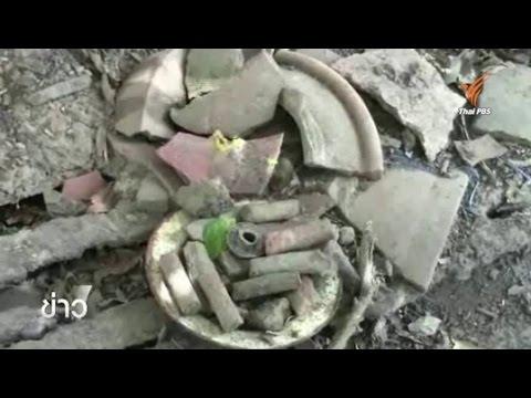 ชาวบ้าน จ.อุบลราชธานี พบโครงกระดูกมนุษย์อายุ 1-2 พันปี