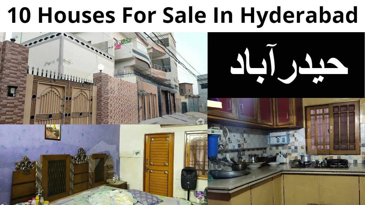 10 Houses For Sale In Hyderabad Sindh - Old House For Sale In Hyderabad  Sindh - YouTube