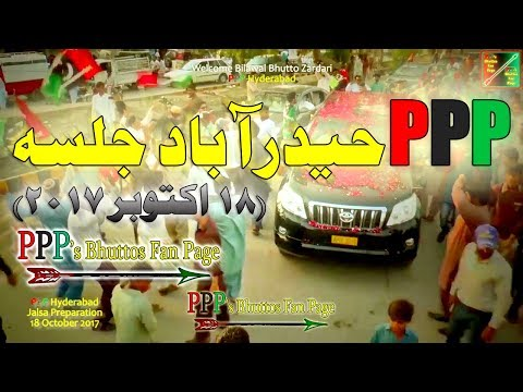 PPP Hyderabad Jalsa Preparations(18 Oct 2017)