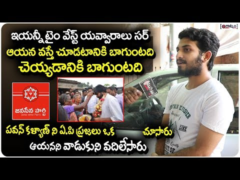 Pawan Kalyan Follower Superb Explanation About Janasena Party Future | Pawan Kalyan | Raatnam Media