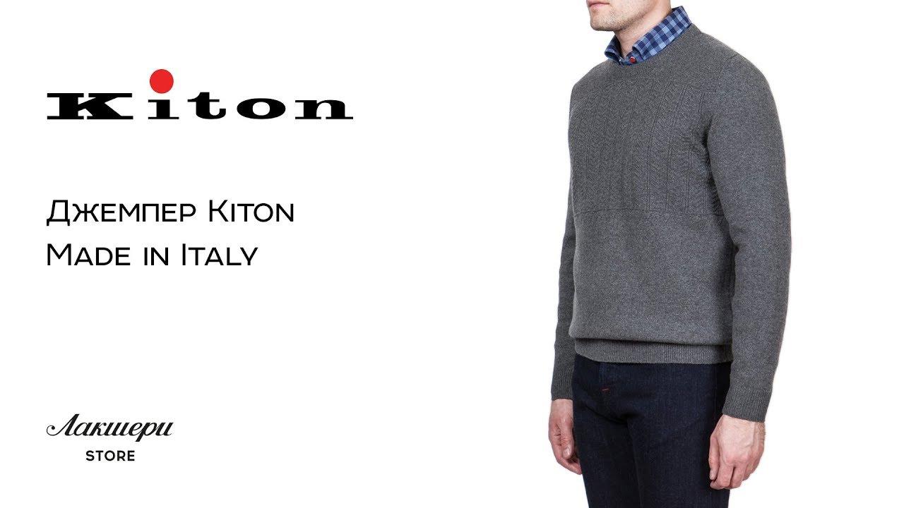 Интернет-магазин стильных мужских кардиганов. Новые брендовые коллекции из италии, бесплатная доставка и примерка перед покупкой ☎ ( 044) 4515350.