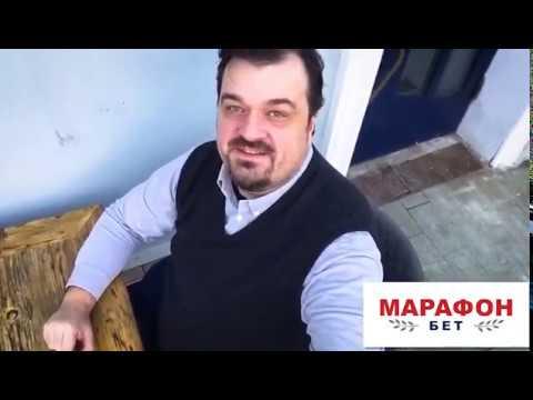 Ростов манчестер юнайтед прогноз букмекеры