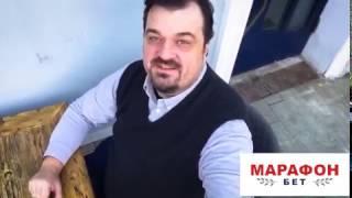 Ростов - Манчестер Юнайтед. Прогноз от Василия Уткина.