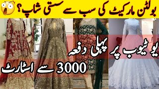 Pakistani Hand Embroidery Bridal dresses in low prices |Fancy bridal & Party Wear Dresses 2020