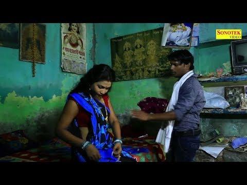 औरत का त्रिया चरित्र  | क्या आपने कभी त्रिया चरित्र देखा है | लड़किया बिलकुल न देखे | Bhojpuri 2018