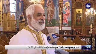في زمن كورونا.. إقامة قداس عيد الفصح في معظم الكنائس دون مصلين  -  19-4-2020