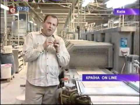 Страна онлайн Завод керамической плитки АТЕМ.avi