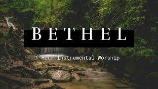 1 Hour Bethel Instrumental Worship