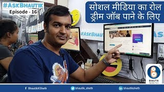 How Social Media Can Help You Getting Dream Job | Ask Bhautik Episode 16 (Hindi)