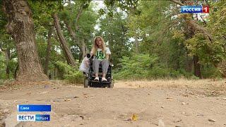 В Саках ужесточили контроль за доступностью инфраструктуры для инвалидов