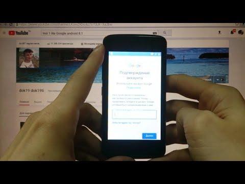 Inoi 1 Lite FRP 1 способ Разблокировка Google аккаунта Android 8
