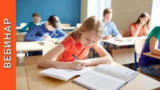 Обязательное условие успешного обучения. Интересное и эффективное обучение. Русский язык.