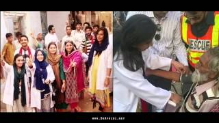 Baney Ga Naya Pakistan - PTI Song by Dr Tauseef Afridi