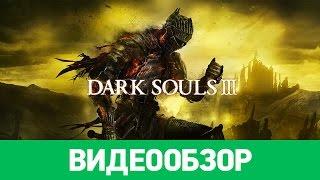 Обзор игры Dark Souls 3(Странный парадокс: все мы не очень радуемся, когда какая-нибудь серия кардинально меняется. Тем не менее..., 2016-04-05T08:50:49.000Z)