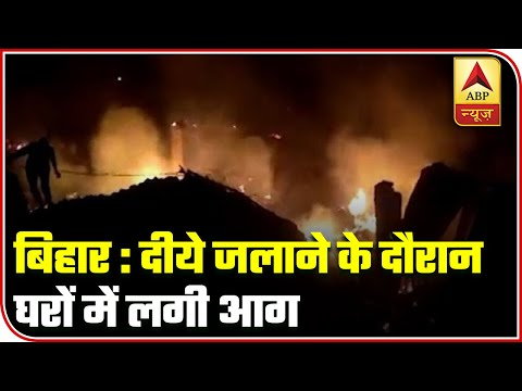 Bihar: 12 Houses Catch Fire During PM Modi's '9-min Light Off' Initiative | ABP NEWS