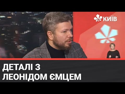Новий склад комісій: що відбувається у Київраді?