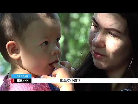 ТРК ВіККА: У Черкасах сім'я 2-річного Артема Василюка благає про допомогу