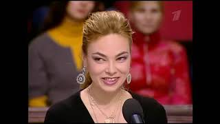Модный приговор, Первый канал, 2 декабря 2009 года.