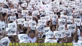 台灣民政府、關心您、美國CIA解密檔案 台灣真相1至5集、中文翻譯 thumbnail