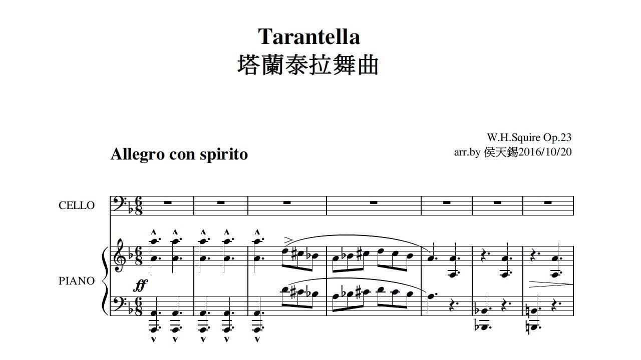 Tarantella 塔蘭泰拉舞曲w H Squire Op 23