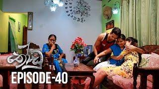 Thoodu | Episode 40 - (2019-04-10) | ITN Thumbnail