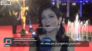 مصر العربية | ابتهال الصريطي: رغم الظروف فى فن جميل ومواهب شابه