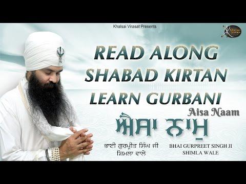 Read Along | Aisa Naam | Bhai Gurpreet Singh Ji Shimla Wale | Learn Gurbani