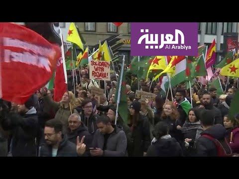 مظاهرات حاشدة في كولونيا الألمانية ضد الهجوم التركي على أكرا  - نشر قبل 24 دقيقة