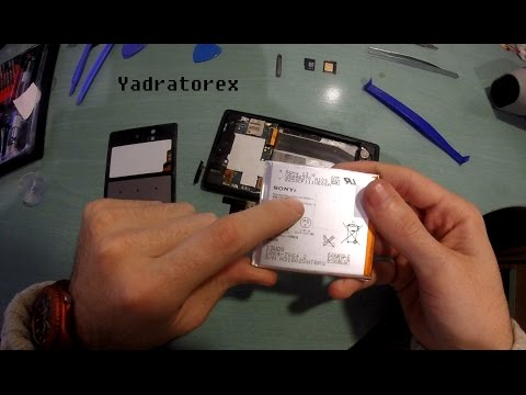 Sony Xperia Z disassembly (battery replace)