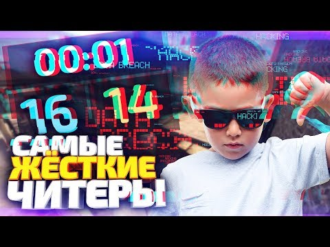 САМАЯ ПОТНАЯ КАТКА - 5 ЧИТЕРОВ ПРОТИВ НАС! АНТИЧИТЕРЫ (CS:GO)