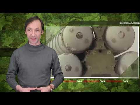 Планы НАТО по прорыву ПВО Калининграда Чем ответит Россия