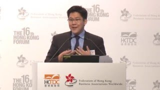 Young Leaders' Panel - Kenneth Fok