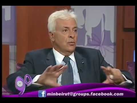 Mr. Walid Maalouf interview - From Beirut - ART