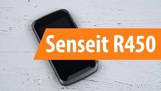 распаковка Senseit R450 / Unboxing Senseit R450