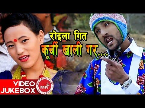 Roila Song Video Jukebox || Devi Gharti &...