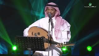Abade Al Johar … Eyonak Akher Amali | عبادي الجوهر … عيونك آخر أمالي - حفل الرياض 2018
