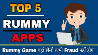 Top 5 rummy earning app 2021 || Which Rummy app is best and safe || best rummy Game | best 5 rummy screenshot 3