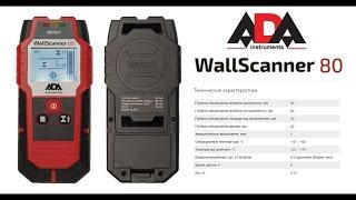 видео Лучший детектор для скрытой проводки