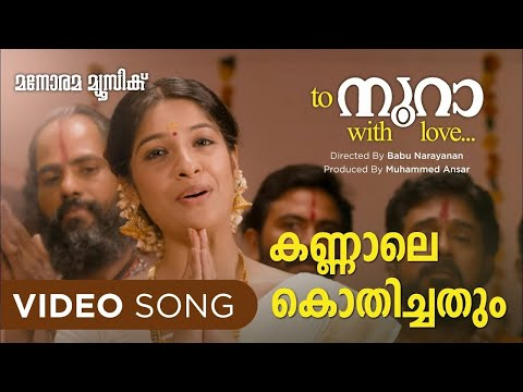 Kanna song from