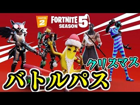 ナイト クリスマス イベント フォート