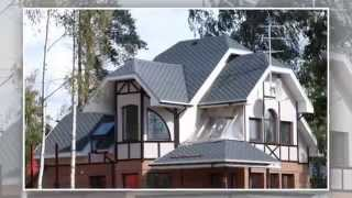 Красивые крыши домов