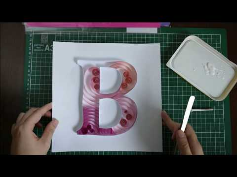 Quilling Letter B Tutorial