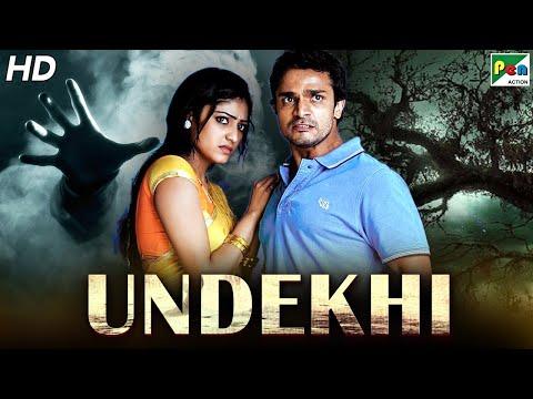 Undekhi (2021) New Released Horror Hindi Dubbed Movie   Vijay Raghvendra, Haripriya