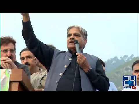 PML-N Barjees Tahir Addresses At Kashmir Rally | 15 Aug 2019